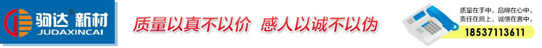 轻质保温砖丨莫来石保温砖丨高铝聚轻保温砖―郑州驹达新材料科技有限公司