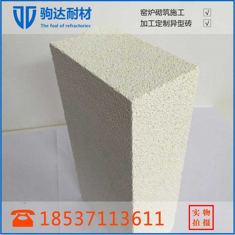 莫来石隔热保温砖
