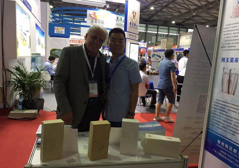 第十三届中国国际耐火材料及陶瓷展览会